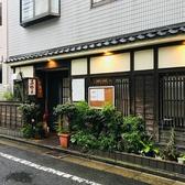 秋田料理 五城目の雰囲気3