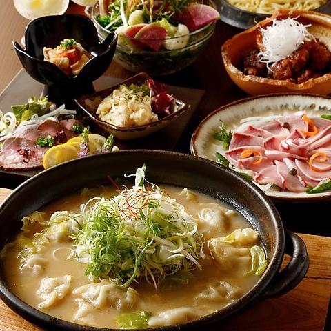 名物炊き餃子と九州の炉端酒場 晴レトキ