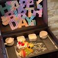 【特別な日に♪】誕生日・記念日など特別な日に!サプライズのメッセージ付きプレートも対応可能ですのでお気軽にお問い合わせください♪
