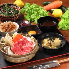 農家野菜 ふたご家 京都先斗町のコース写真