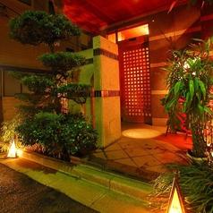 神楽坂 桃仙郷の写真