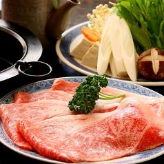 常陸牛 きくすいのおすすめ料理1