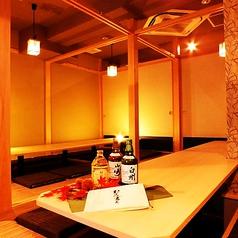 三島個室居酒屋 呑み蔵 はなれの雰囲気1