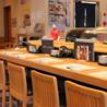 江戸前 びっくり寿司 つくし野店のおすすめポイント2