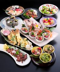 食菜家 うさぎ 市役所南本店のコース写真