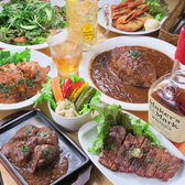 Grill house GREEN グリーン