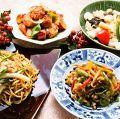 グランチャイナ 広島のおすすめ料理1