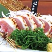 龍馬 軍鶏農場 銀座店のおすすめ料理3