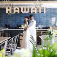 横浜の人気スポットMARINE&WALK 2階!ハワイの注目エリア【カカアコ】がテーマの本格ハワイアンダイニングでウエディングパーティーが叶う♪プランはお一人様4500円-、貸切は30名様から120名様迄対応。プロジェクター・マイク等の設備充実。経験豊富なスタッフがお二人だけのオリジナルのパーティーをサポート致します!