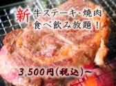 五十六 熊本 熊本市(上通り・下通り・新市街)のグルメ