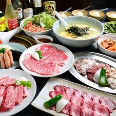 焼肉レストラン末広のおすすめ料理1