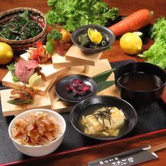 農家野菜 ふたご家 京都先斗町のおすすめランチ1