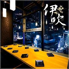 夜景個室居酒屋 伊吹 横浜店イメージ