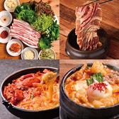 韓国苑 中津宮島店のおすすめ料理2