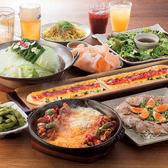 にじゅうまる NIJYU-MARU 船橋南口店のおすすめ料理2