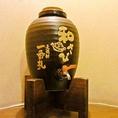 和さび特製の甕仕込み焼酎