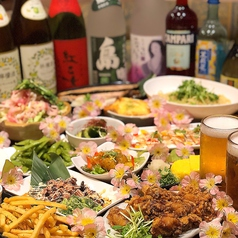 食べ飲み放題個室居酒屋 きずな横丁特集写真1