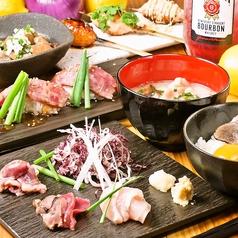 つくねバル 鶏 Classic 新橋のおすすめ料理1