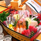 居酒屋 しのや 郡山店のおすすめ料理3