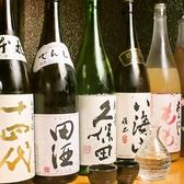 おでんに合わせて希少な日本酒を各種ご用意しております!!是非ご賞味下さい!!