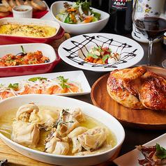 チキン&ワイン 月光食堂のコース写真