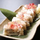 うおや一丁 銀座本店のおすすめ料理3