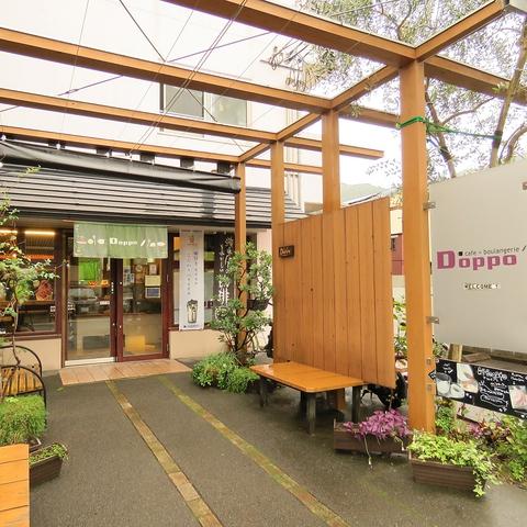cafe +boulangerie Doppo