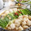 料理メニュー写真博多 牛もつ鍋(塩・醤油・味噌)
