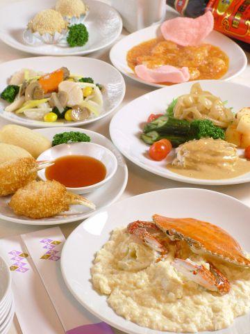 ≪中華スペシャルコース(料理のみ)≫ 厳選料理8品 4500円(税込) ※要予約