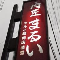 バイパス姫路西IC.車5分!