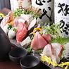 和食割烹 越後庵 けんしん 新潟本店のおすすめポイント1