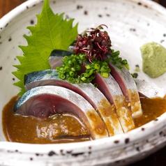 博多 ほてい屋 祇園店のおすすめ料理1