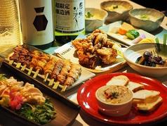中仙酒場 串屋 さぶろくのおすすめ料理1