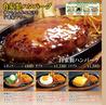 長屋ステーキ インターパーク店のおすすめポイント2
