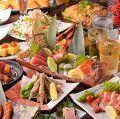 個室居酒屋 たくみ TAKUMI 海老名西口店のおすすめ料理1