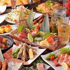 個室居酒屋 たくみ 海老名西口店のおすすめ料理1