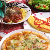 バッファロー 盛岡のおすすめ料理3