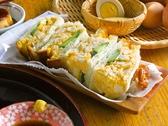 岡本屋売店のおすすめ料理2