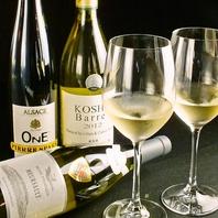 ワイン全60種以上をご用意!!
