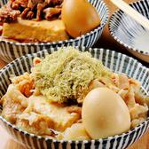 大衆食堂 安べゑ 大船店のおすすめ料理2