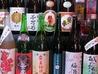 鶏肉料理と新潟地酒 居酒屋ハツのおすすめポイント1