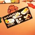 人気メニューベスト5!必食!!