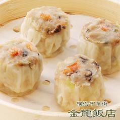 料理メニュー写真カニ肉入りシュウマイ(※写真)/フカヒレシュウマイ
