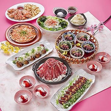 JAPANESE DINING 和民 長崎駅前店のおすすめ料理1