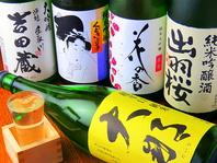 厳選した日本酒は天草鮮魚にぴったり!