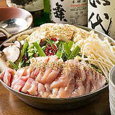 博多風地鶏鍋
