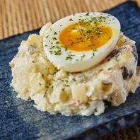 【絶品】手作りポテトサラダ!