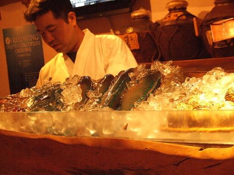 Sakesakanadokoro Aguncha image