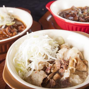 煮込みや きむら 天王洲アイルシーフォートスクエアのおすすめ料理1
