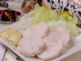 鳥けんのおすすめ料理3